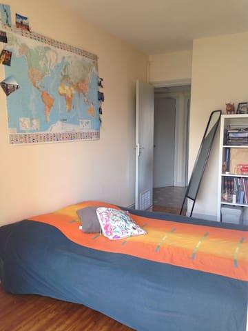 Chambre dans appartement au calme - Vienne - Appartement