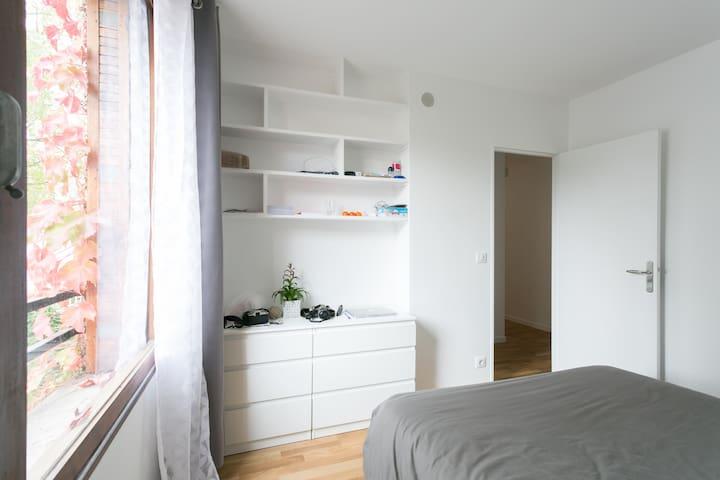 Chambre 8,80 m2 Antony - 30 mins Paris - Antony - 公寓