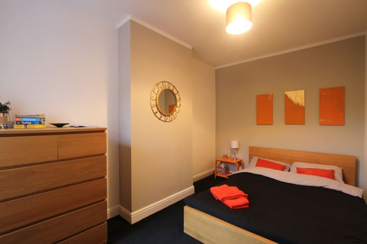 Double Room Close to City Centre - Nottingham - Huis