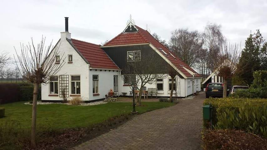 Jonkersland idyllisch plekje maar niet afgelegen - Jonkerslan/Jonkersland  - Bed & Breakfast