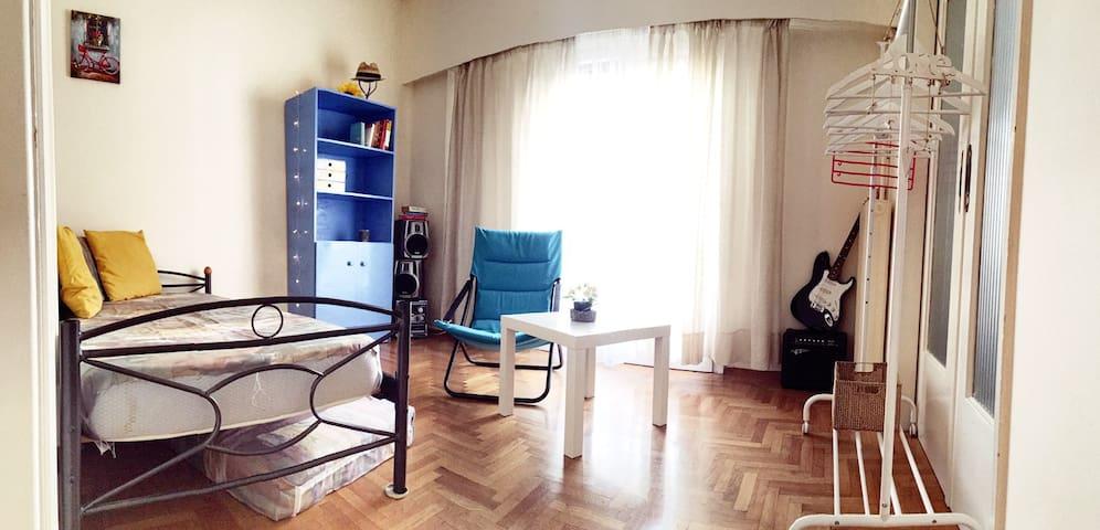 Traditional & Friendly Accommodation - Atenas - Departamento
