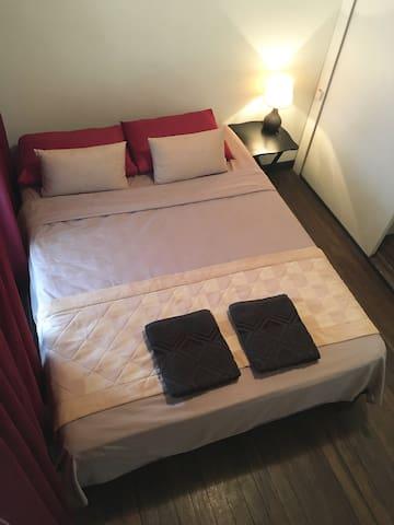 Unbeatable Location-Private room in Paseo Colon - San José