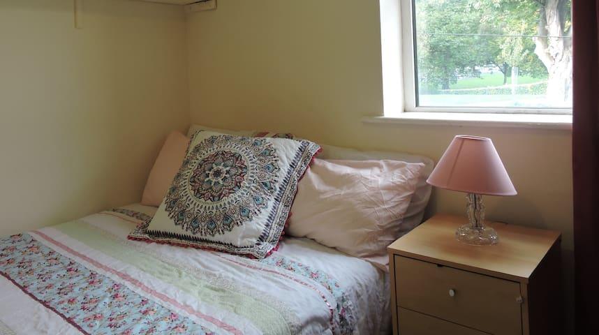 Small Comfortable Room - Drumcondra - Talo
