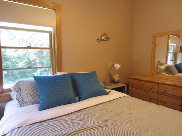 Private Suite: 2 Rooms + Full Bath - Oak Bluffs