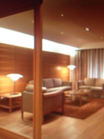 banjunge - 仙台 - Lägenhet