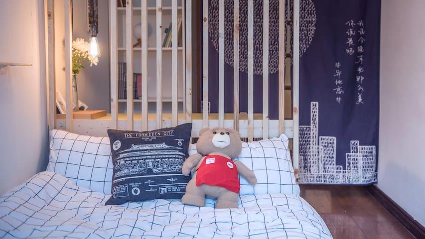 Cozy Room Downtown - Shanghaï - Appartement