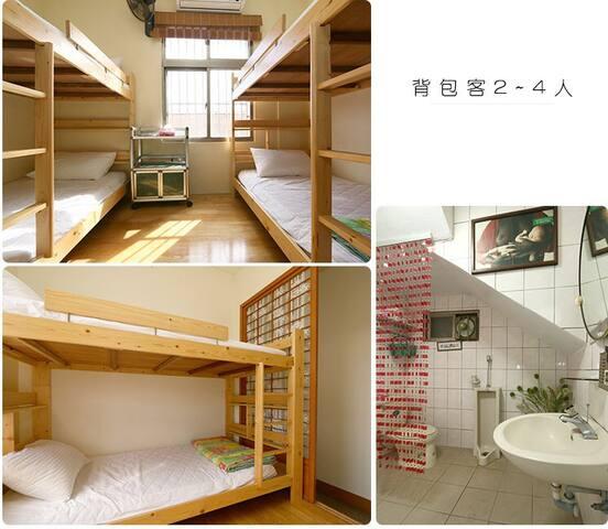 我們位於花東縱谷市區內、方便、簡單、乾淨舒適透氣的聯排透天~豆豆的家! - 玉里鎮