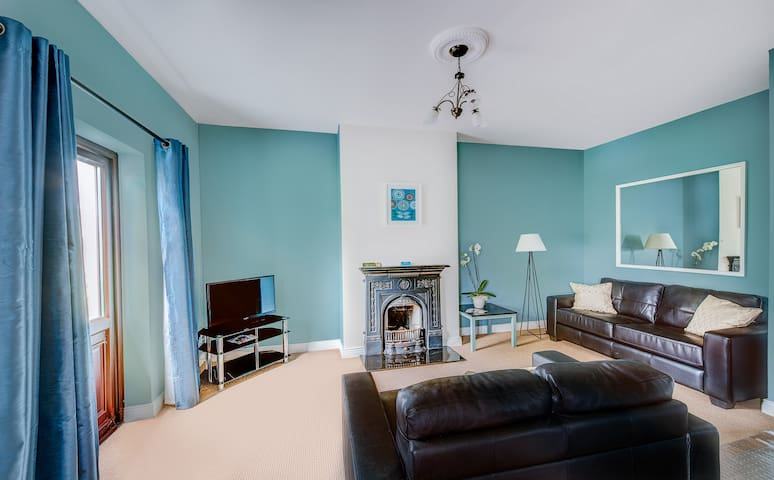 Cathedral View Apartments (Apt 1B) - Longford - Квартира