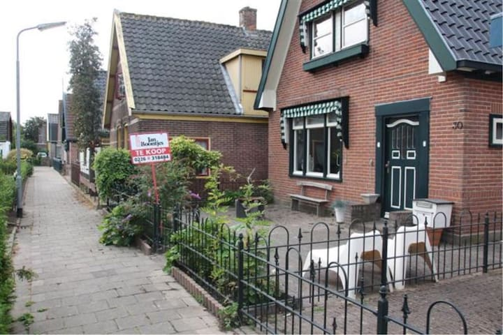 Perfectly Located House - Zuid-Scharwoude - Maison