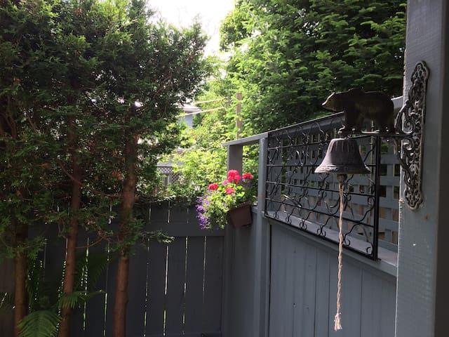Fully furnished basement apartment - Bracebridge - Bed & Breakfast