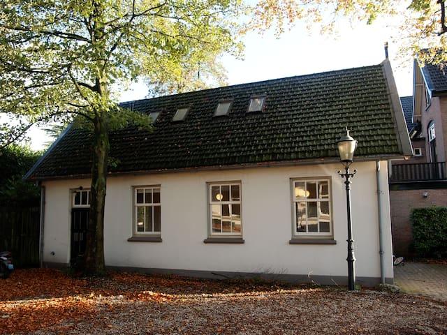 Het Koetshuis in mooi Amersfoort - Amersfoort - Lyxvåning