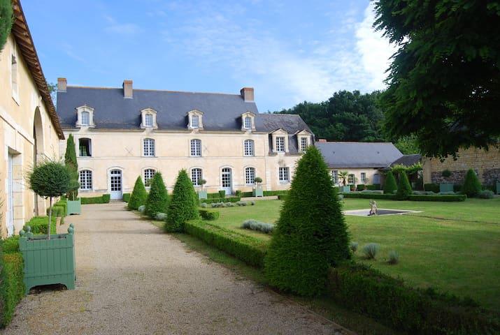Chambre de charme dans un cadre enchanteur - Charcé-Saint-Ellier-sur-Aubance - Appartement