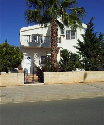 DIANA HOUSE - Ayia Napa - Huis