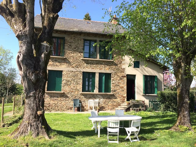Country house between Albi & Rodez - Camjac - 獨棟