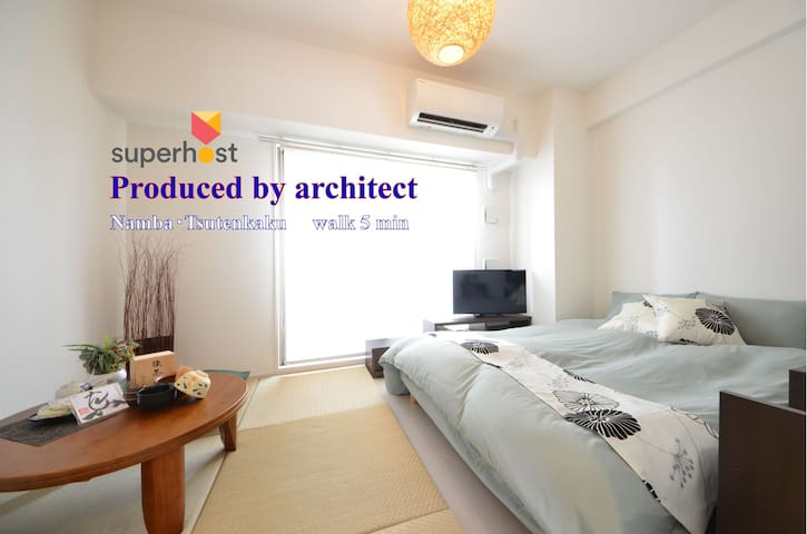 #802★Evolving guest house★Produced by architect - Naniwa-ku, Osaka-shi - Byt