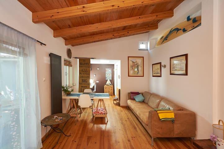 Cosy loft in Sintra - Sintra