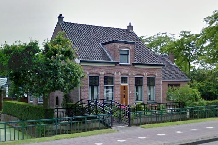 Unique B&B With Garden | Free Parking & WiFi - Rijswijk - Dům