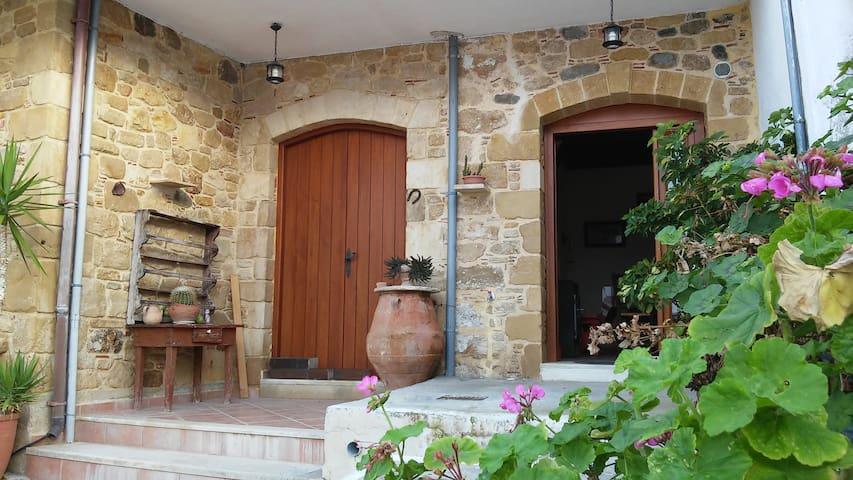 Vaggelis Little Stone House - Marediana - Haus