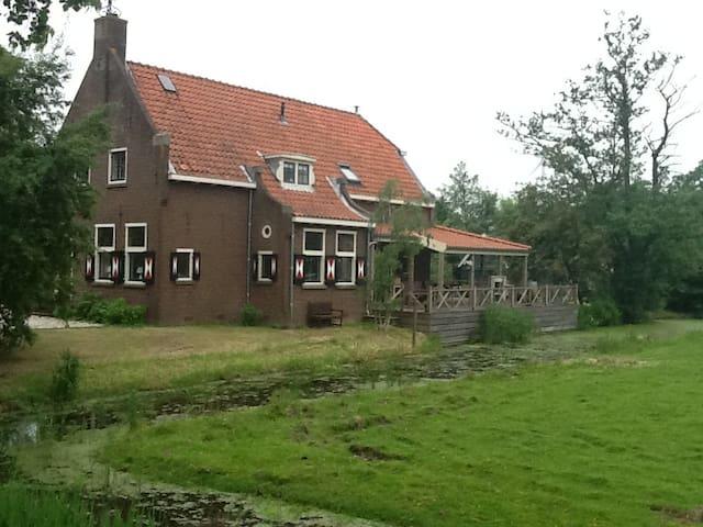 Idyllic, monumental detached house - Hazerswoude-Rijndijk