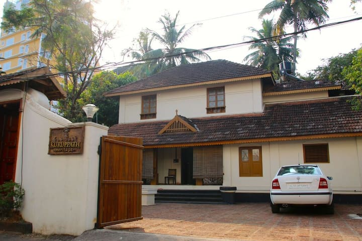 KURUPPATH HERITAGE HOMESTED - Thrissur - Bed & Breakfast
