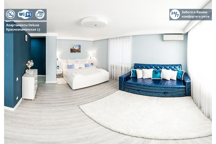 Deluxe Studio, historical center  - Волгоград - Wohnung