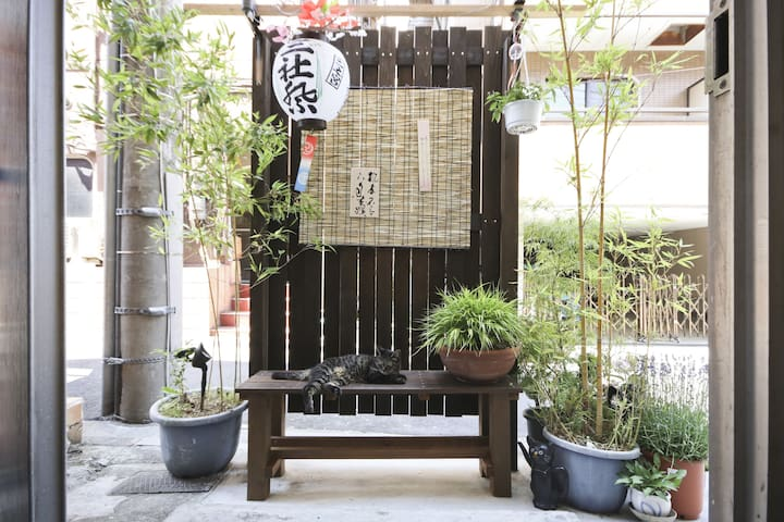 New House 100㎡ near metro happy!!!! - Taitou-ku - Dom