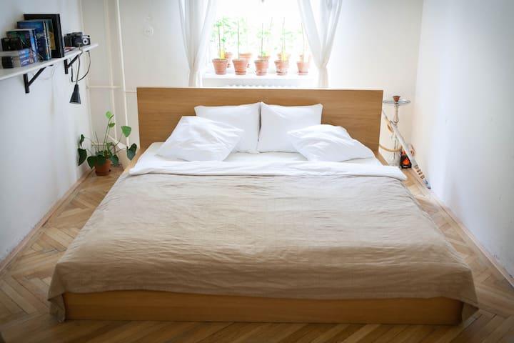 Bed & Vegetables - Brno - Daire