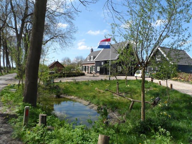 rust envrijheid midden in de natuur - Kwadendamme - Apartamento