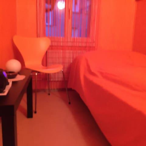 Einzelzimmer, 3. Stock, the Orange - Gersau