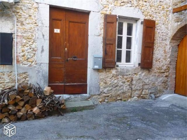 Maison de village de charme et au calme - Massillargues-Attuech - Ev