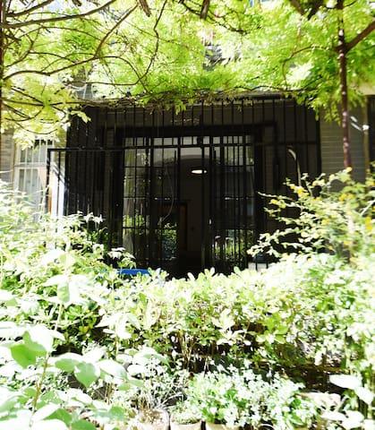 【一期一会】全手工打造和式简约美式一层小院民宿;市中心/碑林/钟楼南门/城墙根/ - Xi'an - Ryokan (Jepang)