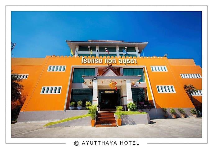At Ayutthaya Hotel ~ free breakfast - Phra Nakhon Si Ayutthaya - Lägenhet