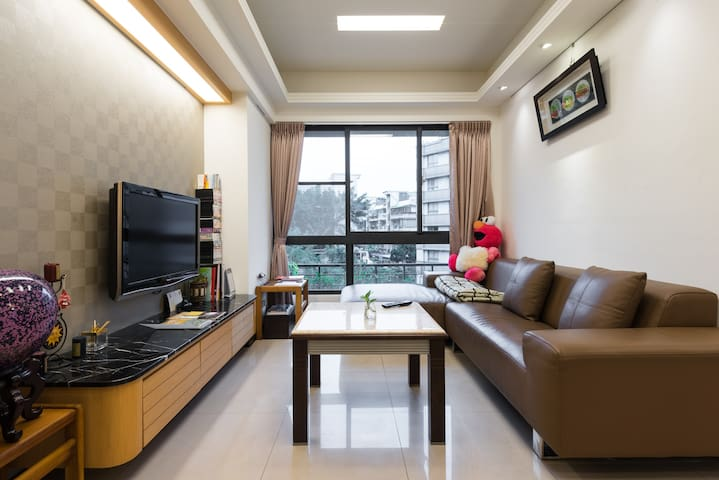 Cozy house,MRT 5-10min,Center15mins - Wunshan District - Leilighet