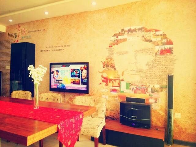 公寓床位,干净整洁配套齐全 - Shenyang - Appartement en résidence