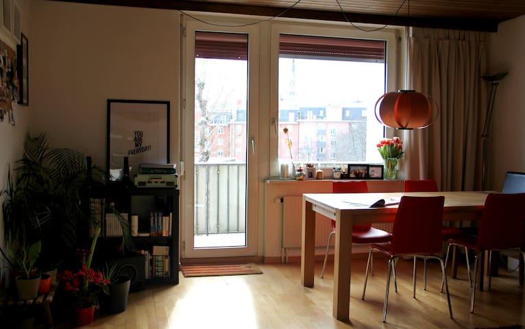 Private Room in a convenient Location - Zürich - Appartement