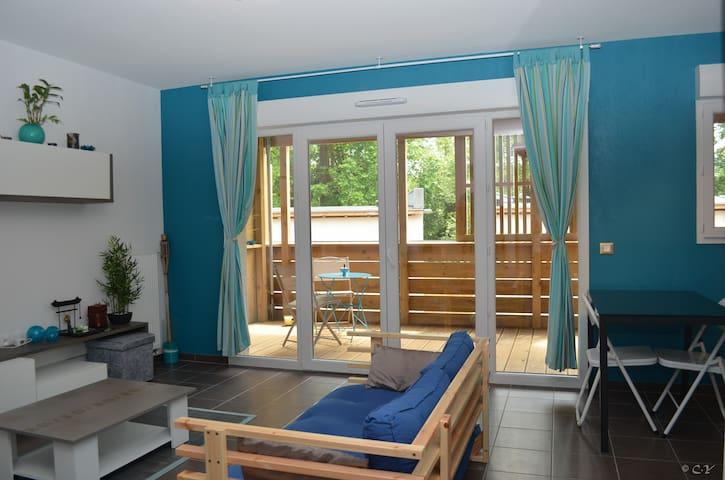 Appartement en pleine nature - Bayonne - Appartement en résidence