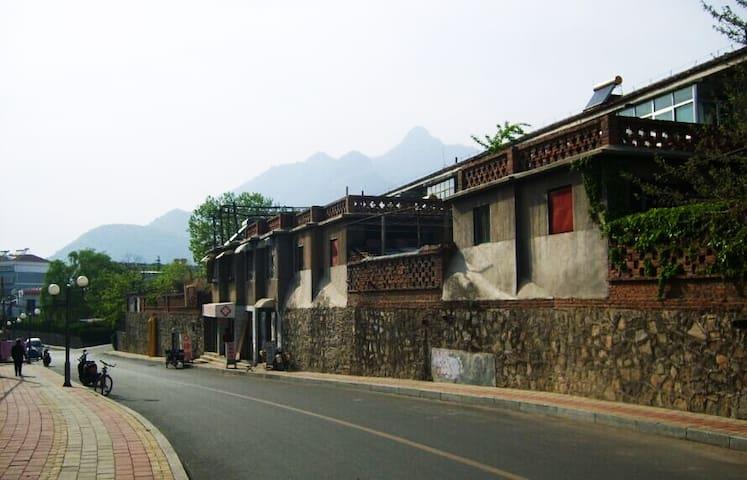 紧邻泰山 红门,天外村的温馨的家 COSY ROOM CLOSE TO MOUNT TAI - 中国 - Bed & Breakfast