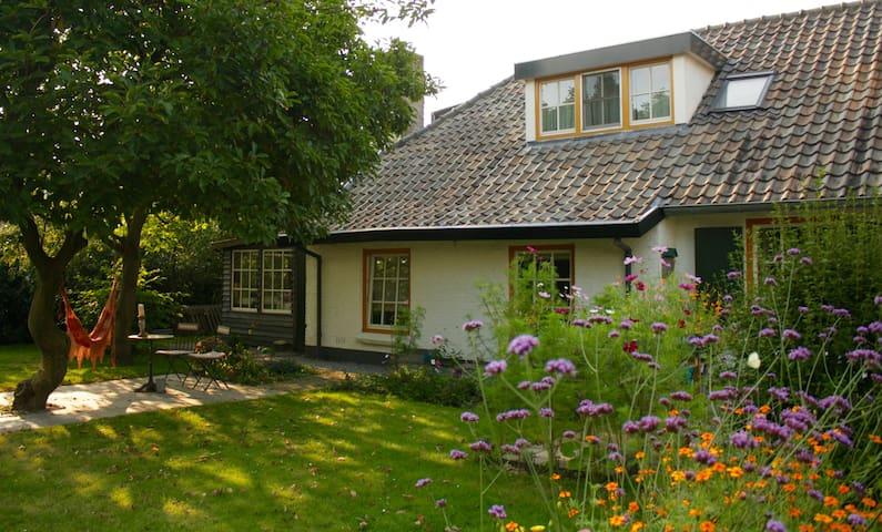 Lovely countryside-apartment - Veldhoven