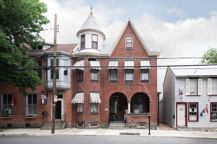 The Barclay House - Gettysburg - Casa