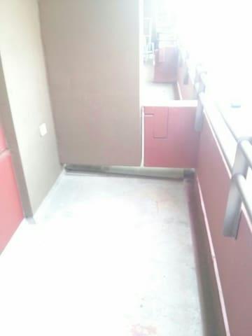 1,5 Zimmer Appartement im Kurzentrum - Lahnstein - Apartemen