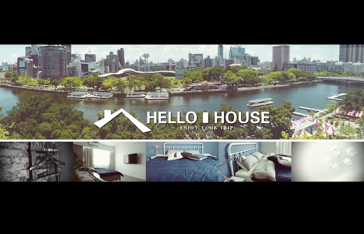 HELLO HOUSE 33M2(free Wifi and near Metro statiom) - 高雄市 - Ev