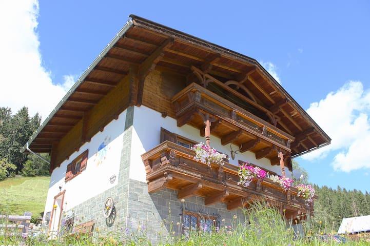 Haus Sofia - ツェル・アム・ゼー - 一軒家