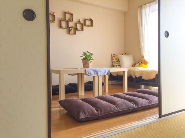 Apartment on an island in Tokyo - Kita-ku - Byt