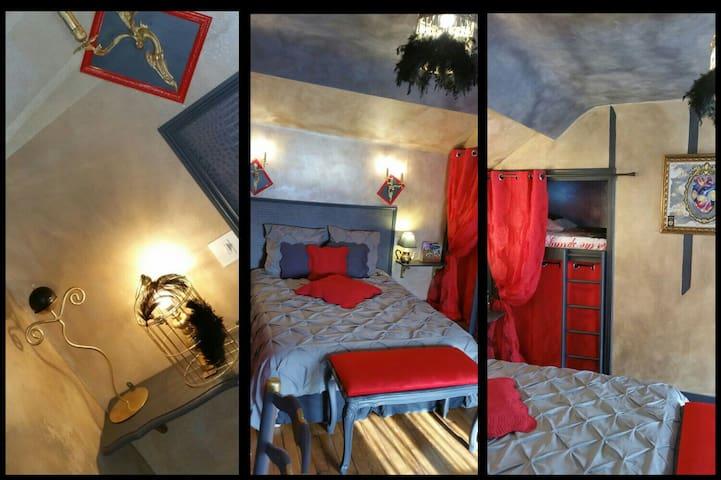 """Charm """"Chez Lila des bois"""" - Nointel - Σπίτι"""