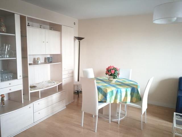 Gite Limoges, les cambuses - Limoges - Apartamento