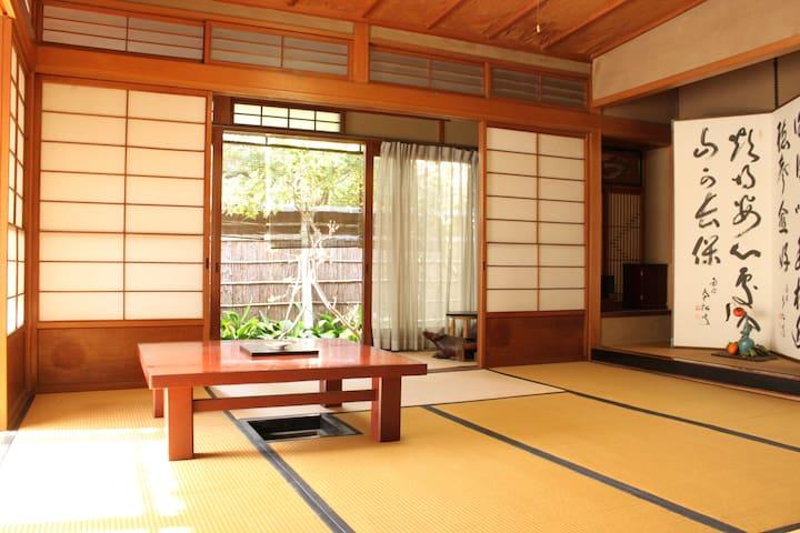 Elegant Japanese-style room  wih tea-ceremony room - Neyagawa-shi - Hus