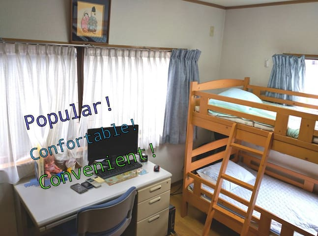 Ideal for tourism大阪梅田,新大阪京都すぐ観光に最適 - Amagasaki - Casa