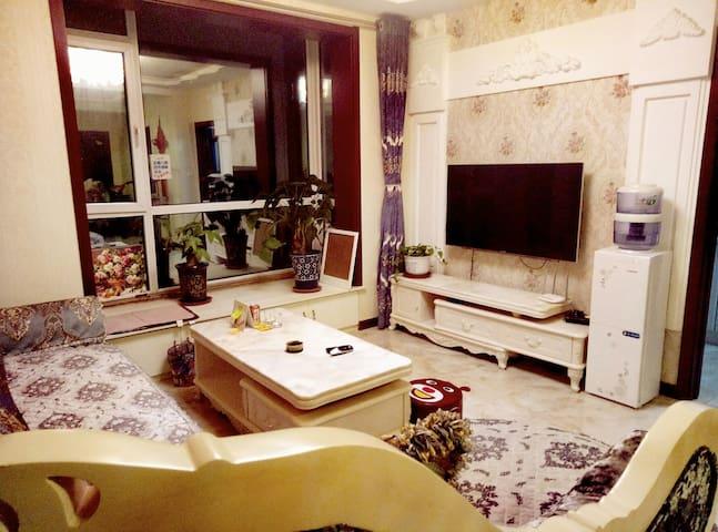 罗曼蒂克法式花园房 - Taiyuan - Apartamento