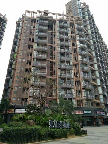 河源家庭精致复式公寓 - Heyuan - Appartamento