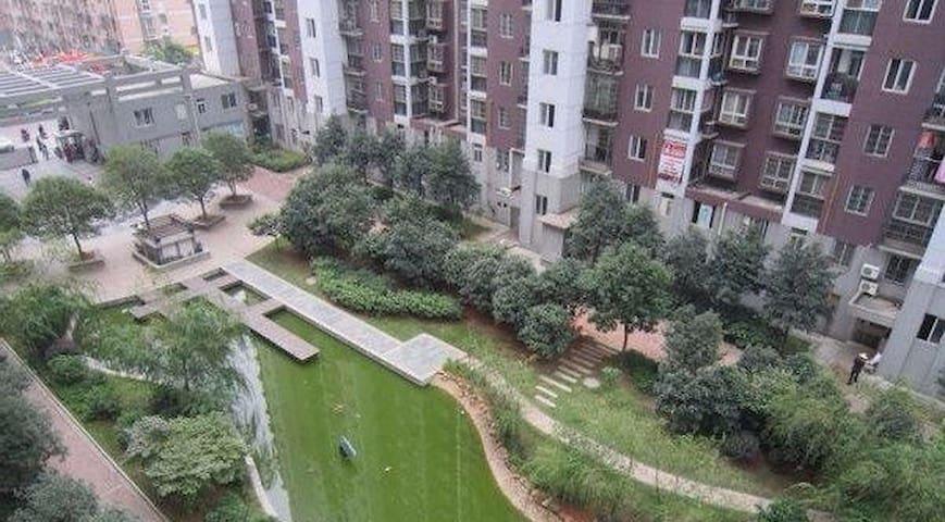 家电齐全拎包入住 - Changsha Shi - Hus